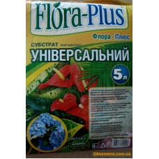 Субстрат Флора Плюс универсальный 5л