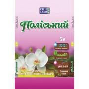 Субстрат Полесский для орхидей эпифитных 1л