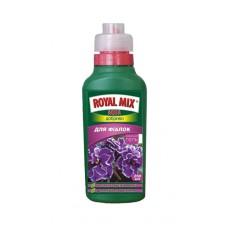 Удобрение Royal Mix Aqua для фиалок 250мл