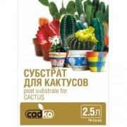 Субстрат Садко для кактусов 2,5л