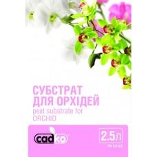 Субстрат Садко для орхидей 2,5л