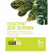 Субстрат Садко для зеленых 5л