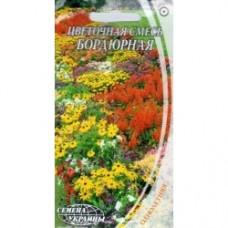 Цветочная смесь Бордюрная