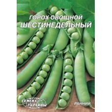 Гигант Горох Шестинедельный
