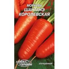 Морковь Шантанэ Королевская