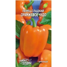 Перец Сладкий Оранжевое Чудо