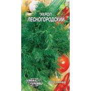 Укроп Лесногородский