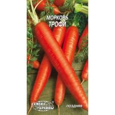 Морковь Трофи